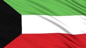 T&D Kuwait Agent
