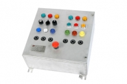 Hazardous Area Zone 1 & Zone 2 (ATEX) Control Panels