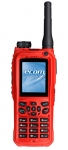 Two-Way Radio - Hazardous Area (Zone 1/2 & 2/22) & Intrinsically Safe - Ecom THR9 Ex