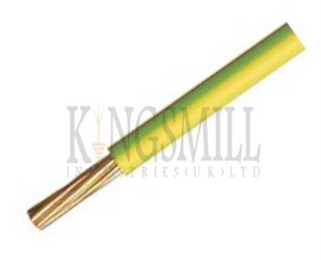 Kingsmill Copper Earthing Cable - PVC