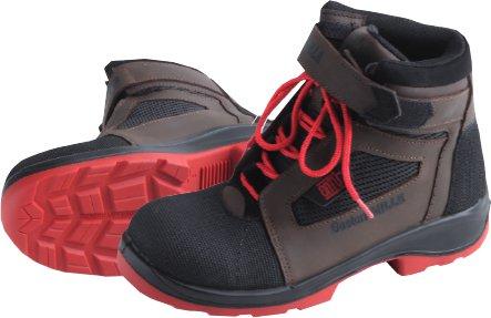 Catu Mv 227 Insulating Safety Shoes